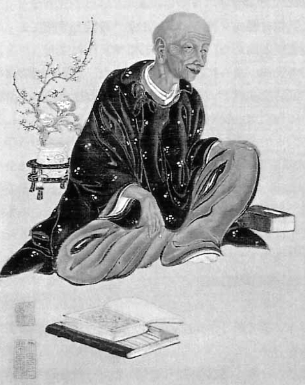 Sugita Genpaku en 1812.