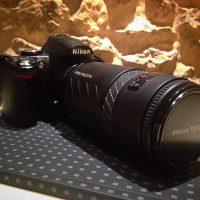 Aquí está el resultado de unir una Nikon d3000 a un añejo objetivo 55-200 de Praktica.